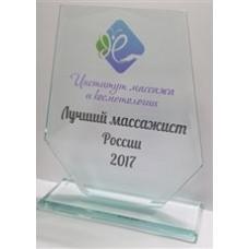Награда из стекла с цветным нанесением