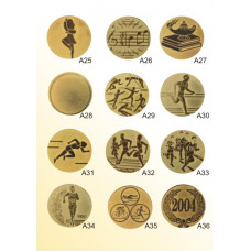 Вставки в медали и кубки № 2