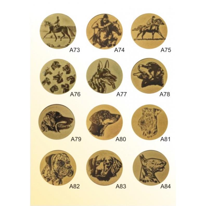 Вставки для медалей - кубков