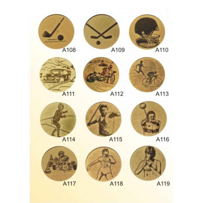 Вставки для медалей, кубков 1