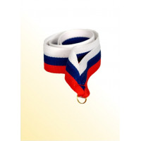 Лента для медалей (Россия) 22мм