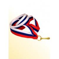 Лента для медалей (Россия) 10мм