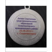 Пленка с нанесением текста на обороте медалей