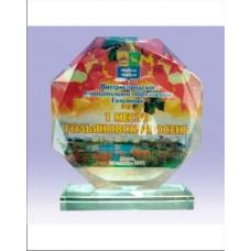 Стеклянные награды с цветным переносом