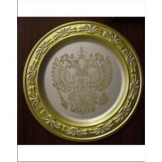 Тарелка металлическая с гравировкой № 2