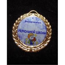 Медаль выпускникам 4 класса ( Образец  ) 70 мм