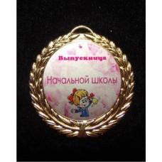 Медаль выпускникам начальной школы ( Образец  ) 70 мм